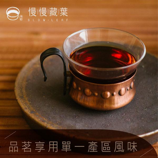 免運試茶-慢慢藏葉-烏瓦紅茶【茶葉20g/袋】世界四大名茶。高山紅茶【產區直送】
