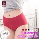 女性高腰蕾絲褲 TACTEL材質纖維 台灣製造 No.5880-席艾妮SHIANEY