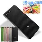 【送掛繩】Xiaomi MIUI 小米6 MI6 5.15吋 鋁邊框+背蓋 卡夢紋防摔殼/手機保護殼/硬殼/手機殼/碳纖維-ZX