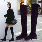 中跟長靴女過膝秋冬長筒靴粗跟顯瘦繫帶高筒瘦瘦靴子 可可鞋櫃