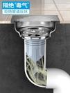 地漏 衛生間硅膠下水道地漏防臭器廁所防臭反味神器洗衣機防蟲防臭蓋芯 風尚