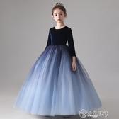 演出服 兒童禮服公主裙女童秋冬長袖生日晚禮服小女孩鋼琴演出主持人服裝