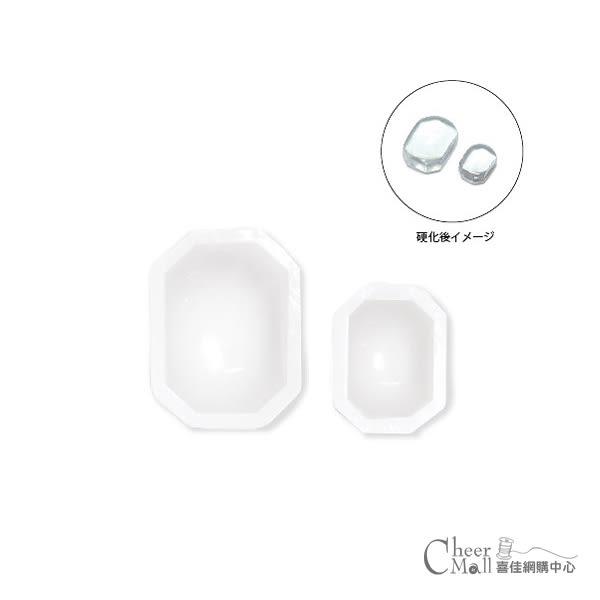 3D矽膠模具-長方形 RSFD-07 / 大小各1 / 20x16x8mm / 14x11x6mm