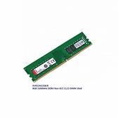 【綠蔭-免運】金士頓 DDR4 3200MHz 8GB 桌上型記憶體(KVR32N22S8/8)