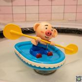兒童洗澡玩具海草豬劃船皮劃艇游泳寶寶戲水花灑嬰兒童男女孩 小天使