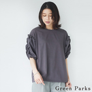 「Summer」注目荷葉袖設計上衣 - Green Parks