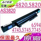 ACER 3820,4820,5820 電池(原廠)-宏碁 3820T,5820TG,4745G,4553G,5745G,5553G,7745G,AS10B51,AS10B71