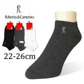 【esoxshop】╭*Roberta 諾貝達 素面棉襪╭*保證正品《男女襪/船型襪/短襪/踝襪/學生襪》