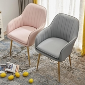 北歐ins椅子靠背網紅化妝椅書桌椅梳妝椅餐椅家用餐廳椅美甲凳子 LX 韓國時尚週