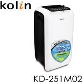 【含運無安裝】歌林移動式冷氣4坪KD-251M02