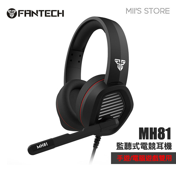 FANTECH MH81 手機/電腦雙用 監聽式電競耳罩耳機 電競耳麥 監聽耳機 降噪麥克風