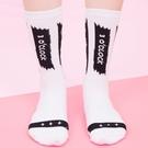 電電糖膠帶中筒棉襪(白色)