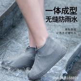 雨鞋 雨鞋防水套雨靴套防滑加厚耐磨男女式水鞋防雨時尚款外穿透明硅膠 城市科技