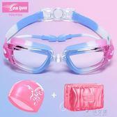 泳鏡女大框高清防水防霧男士眼鏡大框度數平光泳帽泳包套裝備     俏女孩