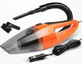 【雙十二】狂歡車載吸塵器汽車吸塵器小型迷你車內強吸力大功率干濕兩用 12V車用   易貨居