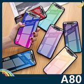 三星 Galaxy A80 漸變玻璃保護套 軟殼 極光類鏡面 創新時尚 軟邊全包款 手機套 手機殼