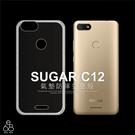 防摔殼 糖果 SUGAR C12 6吋 手機殼 空壓殼 透明 軟殼 保護殼 氣墊 保護套 果凍套 手機套