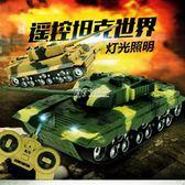 遙控坦克 車越野車玩具無線模型充電動汽車大炮六一兒童節禮物男孩 卡菲婭