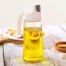 油壺樂博樂博日式油壺裝醬油醋油瓶玻璃防漏家用廚房油罐透明廚房用品