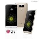 【默肯國際】Metal-Slim LG G5 超薄透明殼 TPU 軟殼 清水套 保護殼 背蓋 蘆洲'通訊行