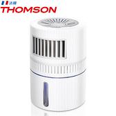 THOMSON湯姆笙 隨身移動式水冷扇TM-SAF15U【愛買】