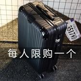 行李箱男士拉桿箱旅行箱密碼皮箱子萬向輪20寸 cf