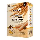 米大師 MasterMi 寶寶米餅/寶寶餅乾/磨牙棒-寶寶糙棒棒(生機糙米)