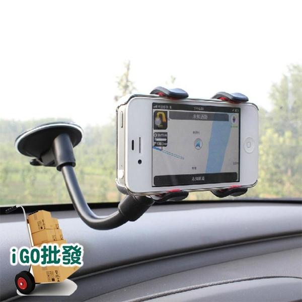 ❖限今日-超取299免運❖車用懶人支架 手機支架 360度 適用6吋以下手機 支架【C0068】