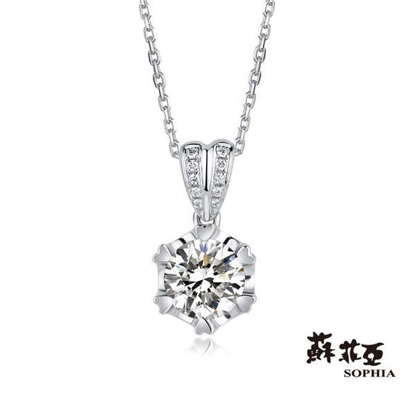 蘇菲亞SOPHIA - 相印0.30克拉FVVS1 3EX鑽石項鍊