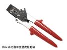 Orix 省力型中空壁虎拉釘槍 PR-006 拉釘鉗 可用 M3~M8 中空膨脹螺栓 拉槍 石膏板 輕隔間矽