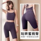 健身褲女高腰提臀蜜桃緊身跑步短褲速干夏季外穿打底瑜伽五分褲薄
