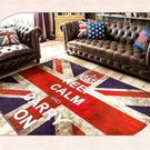 英倫風地毯(160*230cm)仿舊地墊...