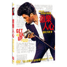 激樂人心DVD Get on up...