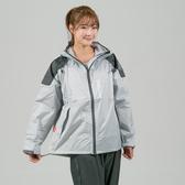 [安信騎士] 犀力 兩件式 風雨衣 淺灰 雨衣 彈性布袖口專利