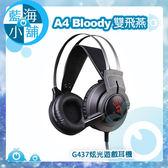 A4雙飛燕 Bloody G437炫光遊戲耳機 (7.1 虛擬聲道)