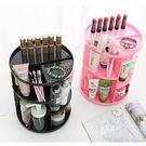 化收盒 360度旋轉收納整理架 化妝品刷...