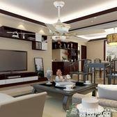 電扇燈格蘭路中式中國風餐廳吊扇燈 不帶燈客廳電風扇無燈電扇110Vigo 雲雨尚品