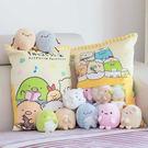 【免運】角落生物 可愛卡通一大袋子 小公仔 抱枕 毛絨玩具 女友布娃娃 生日禮物