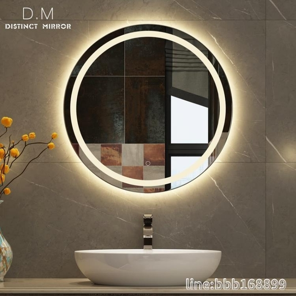 浴镜 北歐洗手衛生間壁掛LED發光燈鏡圓形帶燈廁所鏡子智能防霧浴室鏡 瑪麗蘇DF