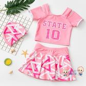 泳衣 兒童泳衣女童中大童寶寶裙式分體游泳衣女孩學生少女可愛防曬泳裝 2色
