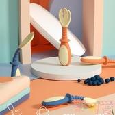 寶寶訓練勺子嬰兒輔食彎頭叉勺可彎曲兒童餐具套裝【聚可愛】