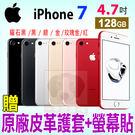 Apple iPhone 7 128GB...