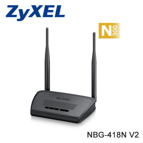 全新 ZyXEL 合勤 NBG-418N V2 300Mbps 無線 寬頻分享器