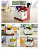 簡約方形文具收納盒創意學生筆筒筆座塑料韓國辦公桌面文具整理盒 晴天時尚館