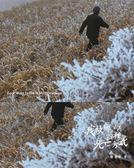 (二手書)我故鄉的四種死亡方式(書+DVD)