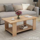 茶幾簡約現代茶幾小戶型小桌子創意咖啡桌客廳茶幾茶桌邊幾 FF1320【男人與流行】