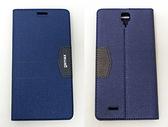 gamax完美系列 InFocus M330 簡約綴色側翻手機保護皮套 磁吸插卡側立 內TPU軟殼 全包