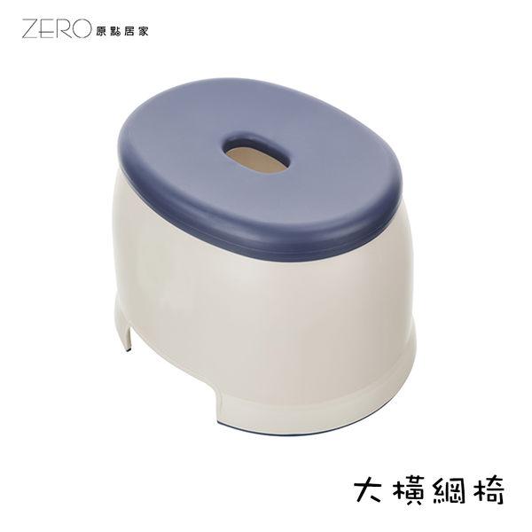 台灣製造 塑膠凳子 加厚成人換鞋凳 兒童矮凳 浴室凳圓凳 小板凳 餐桌椅 家用大橫綱椅