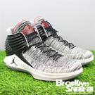 NIKE Air Jordan XXXll 灰紅 編織 籃球鞋 男 AJ (布魯克林) 2018/1月 AH3348-002