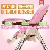 【3C】寶寶餐椅兒童多功能便攜式可折疊嬰兒吃飯椅子宜家小孩學坐餐桌椅 用餐椅